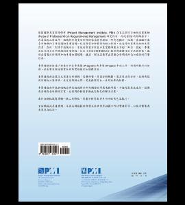 商業分析實務指南